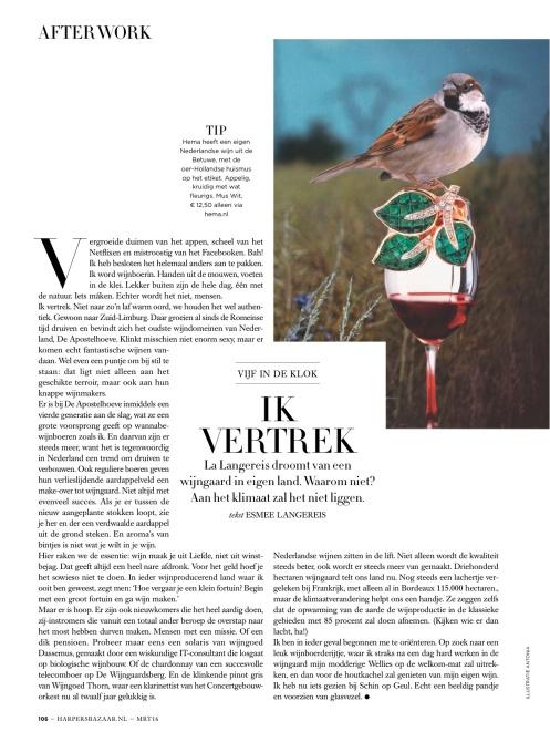 Harper's Bazaar month. column 03.16
