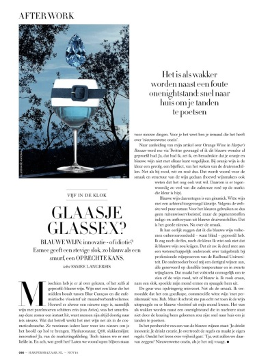 Harper's Bazaar monthly column 11.16